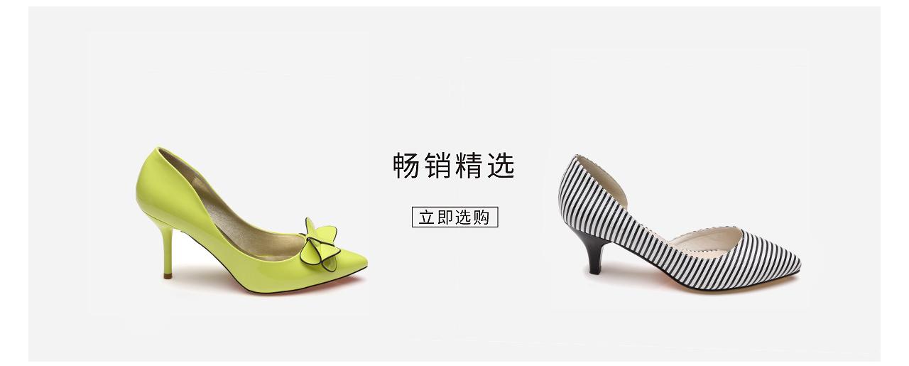浙江印心鸟鞋业有限公司_02.jpg